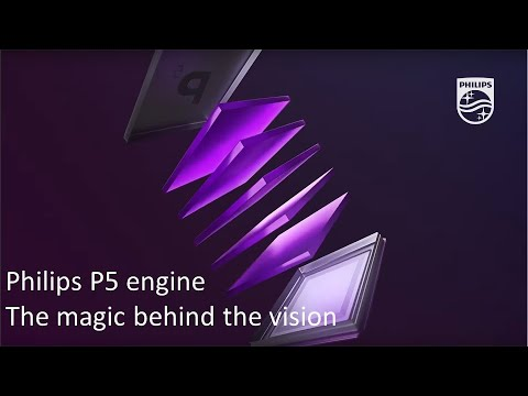 Philips P5 engine | The magic behind the vision