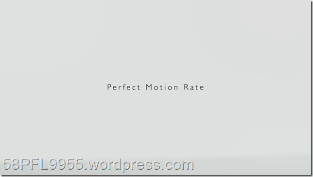 Philips Perfect Motion Rate (PMR)