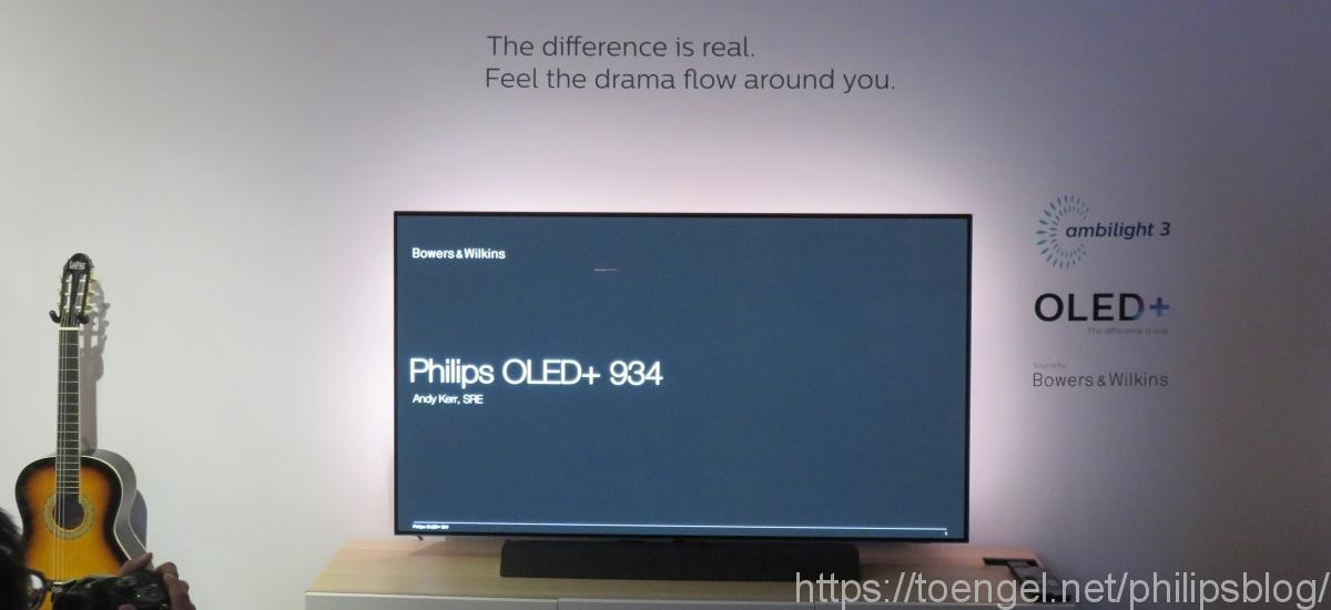 Philips 2019: Audio im Detail - OLED934 und OLED984